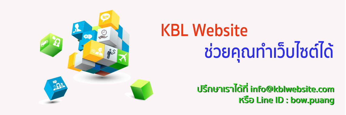KBL Website